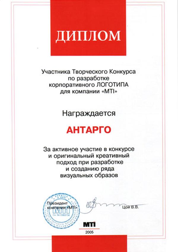 Компания MTI