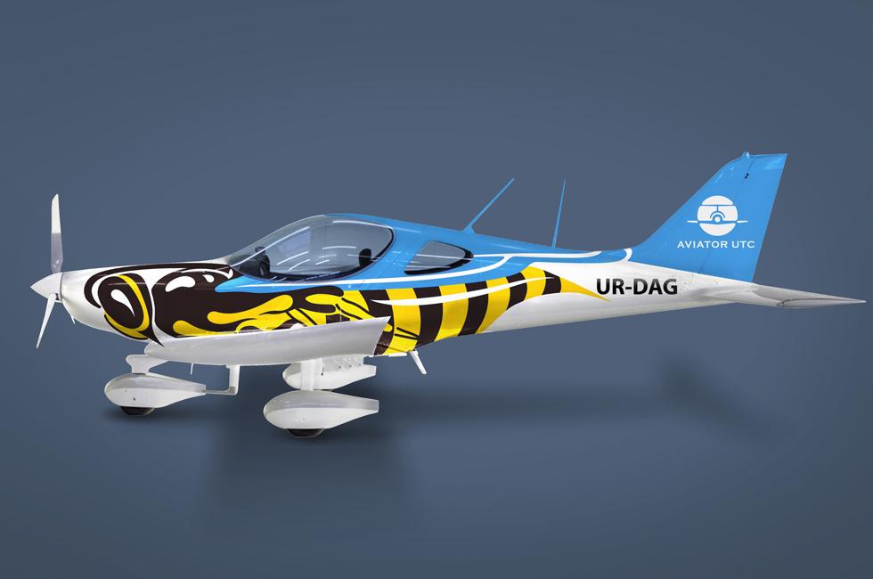 AviatorUTC-21 (2)