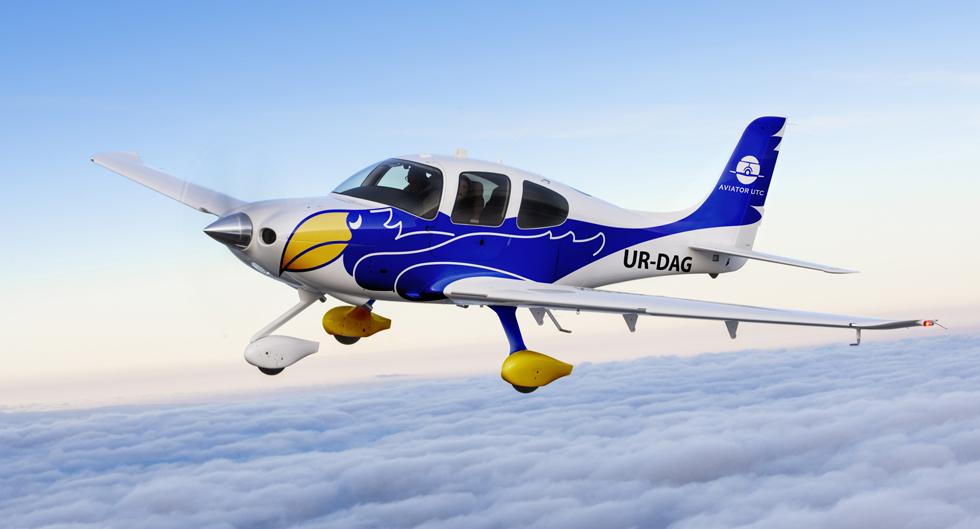AviatorUTC-22 (3)