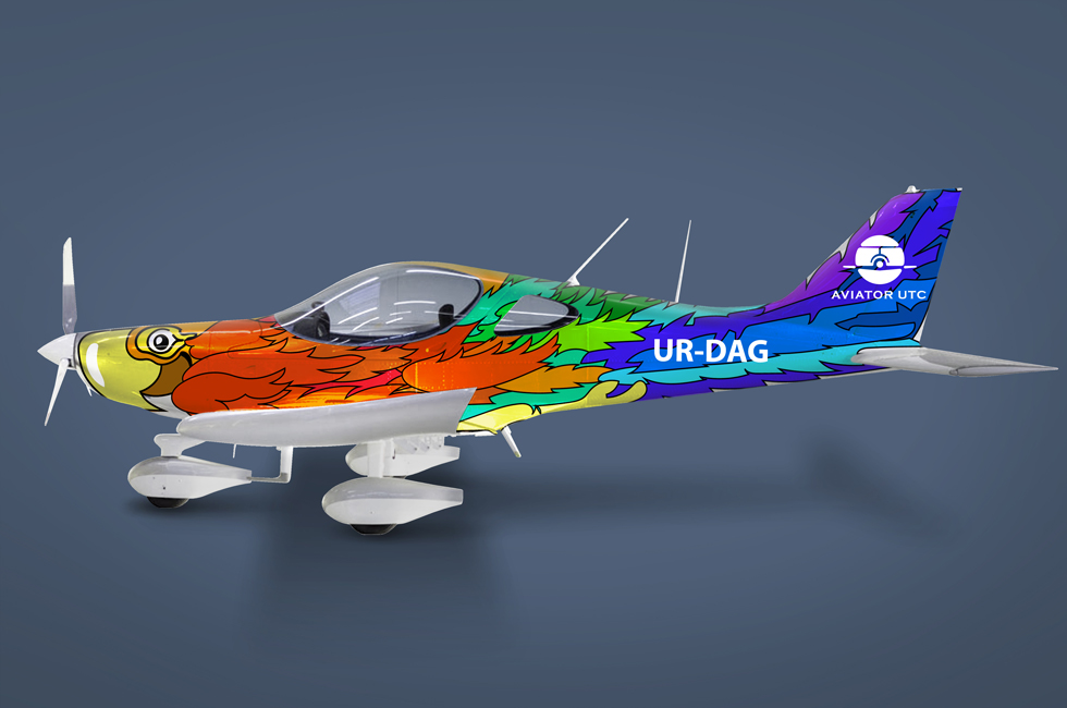 AviatorUTC-23 (2)