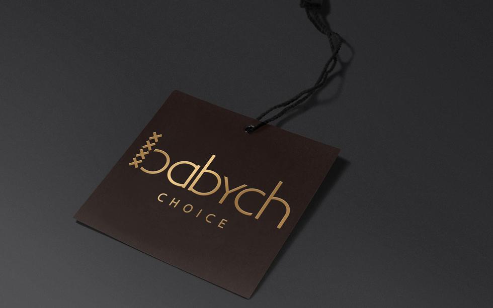 Бабич-(2)